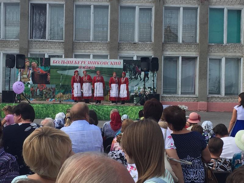 20 августа в Больших Березниках провели празднования Дня района.