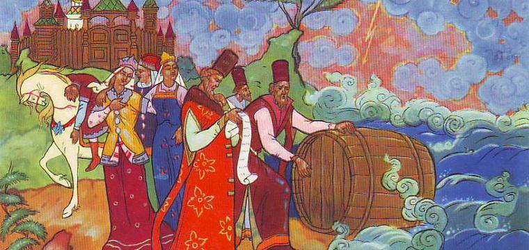 фрагмент рисунка из сказки